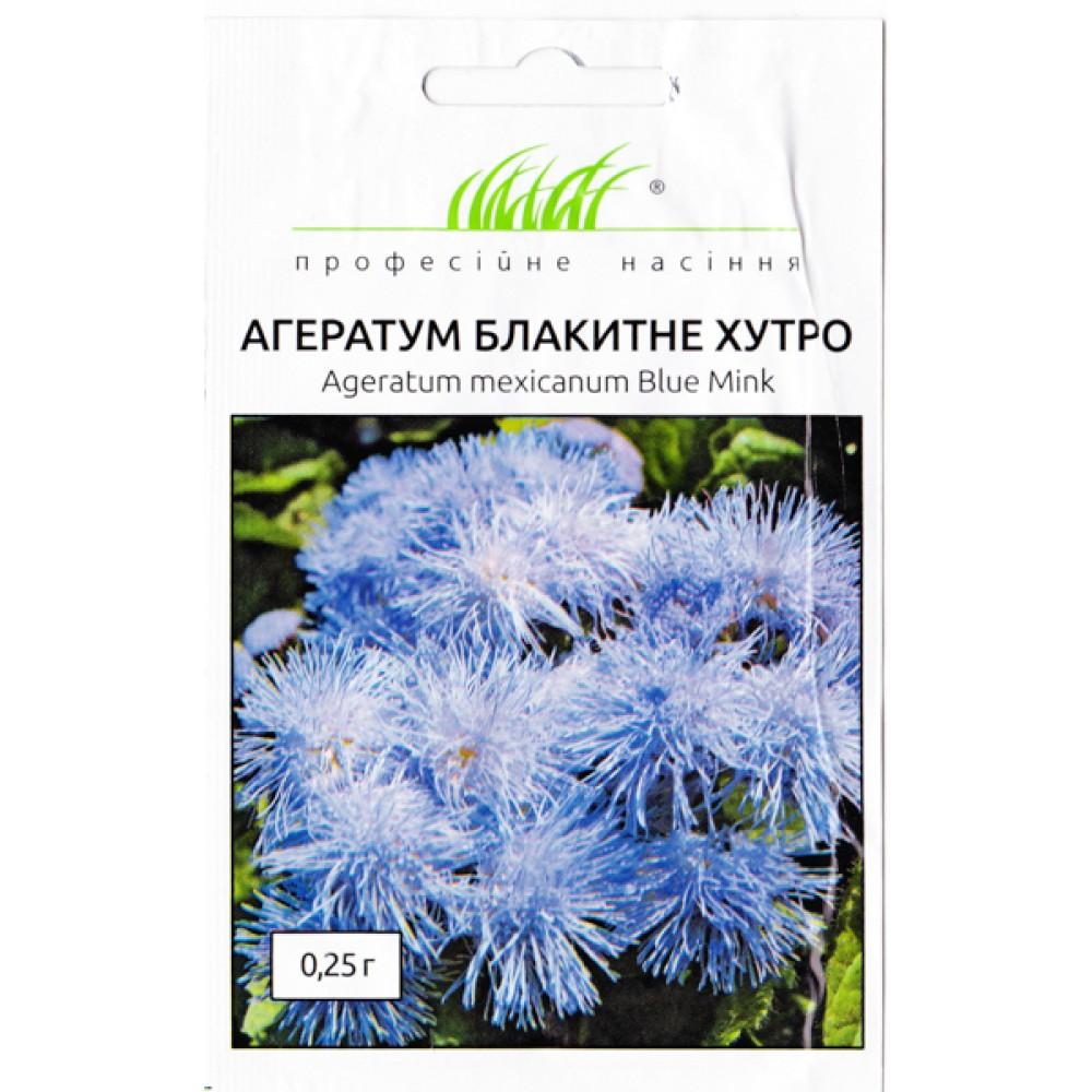 Агератум Блакитне хутро 0,25 г
