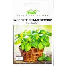 Базилік зелений Гекофюр 0,5 г