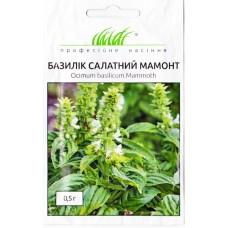 Базилик Мамонт салатный 0,5 г