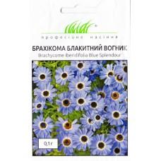 Брахікома Блакитний вогник 0,1 г