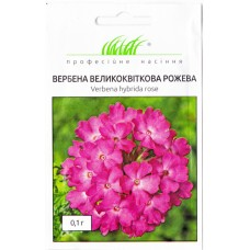 Вербена рожева 0,1 г