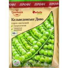 Горох овочевий Кельведонське Диво 100 г