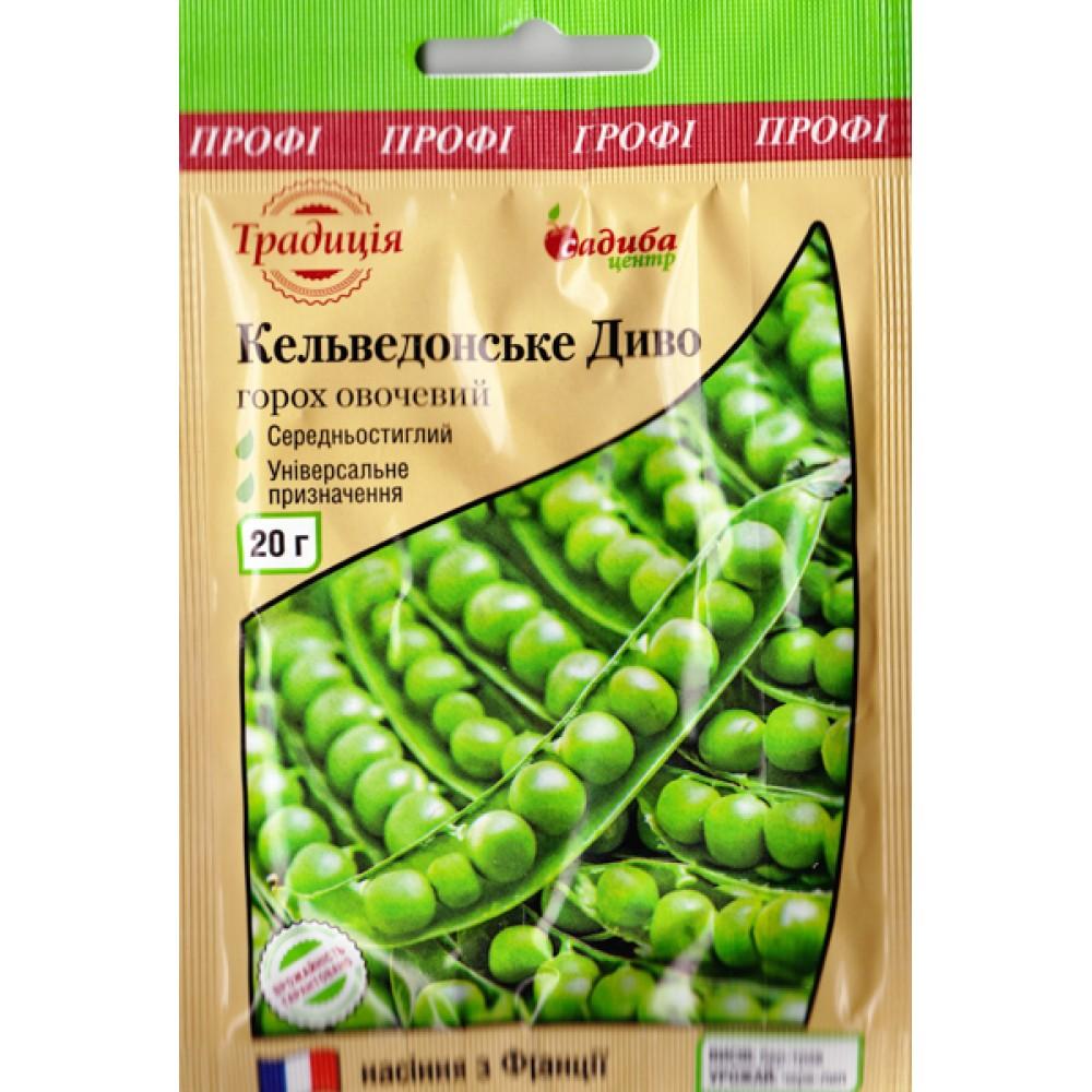 Горох овочевий Кельведонське Диво 20 г
