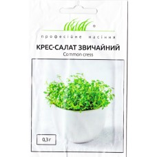 Крес-салат звичайний 0,3 г
