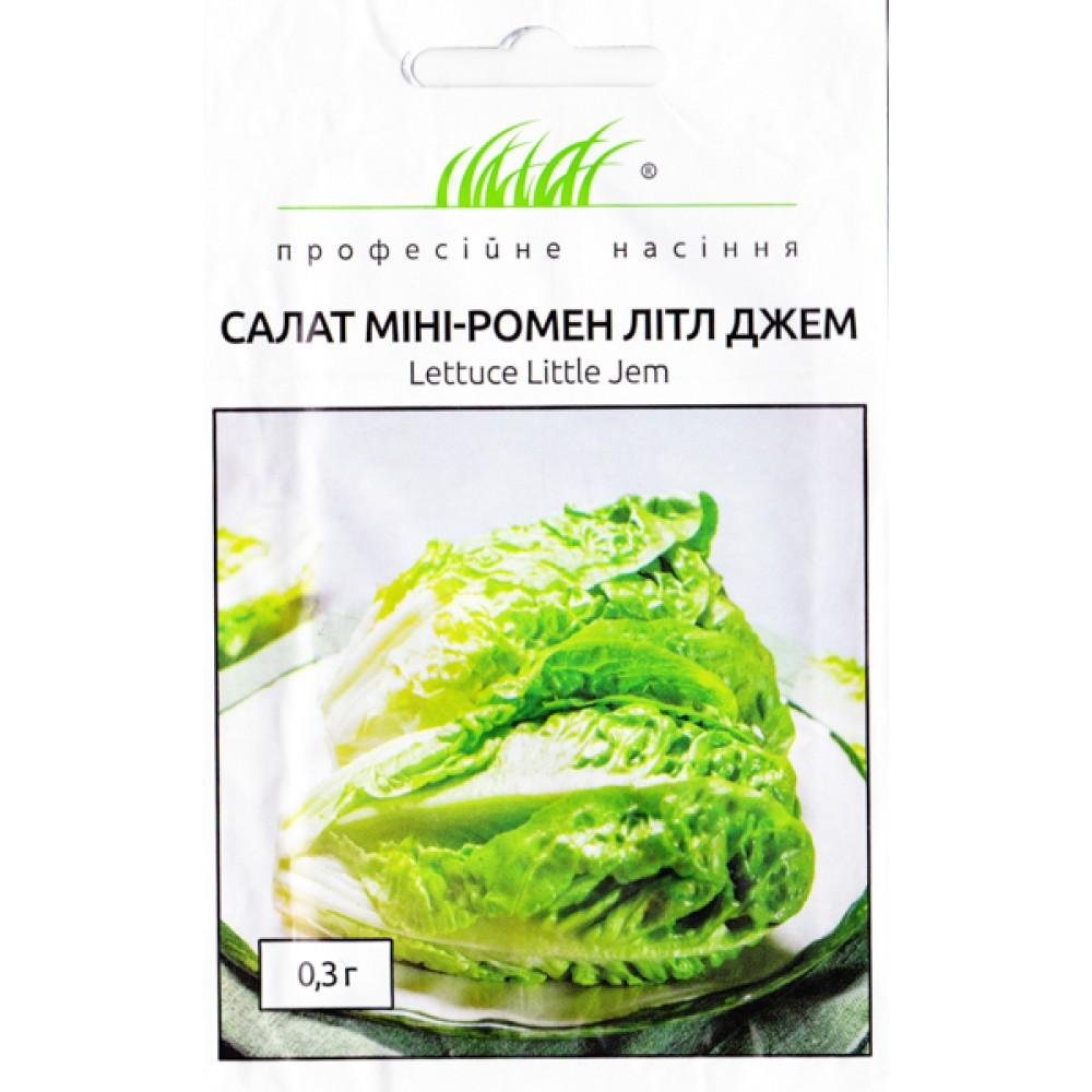 Салат Літл Джем тип Міні-ромен 0,3 г