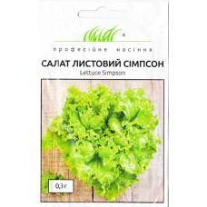 Салат Сімпсон листовий зелений 0,3 г