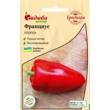Перець солодкий Франциус 0,3 г