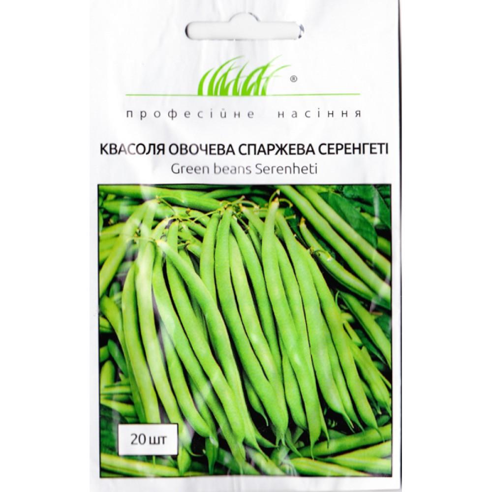 Квасоля Серенгеті зелена 20 шт