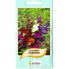 Бальзамін садовий Камелія 0,5г