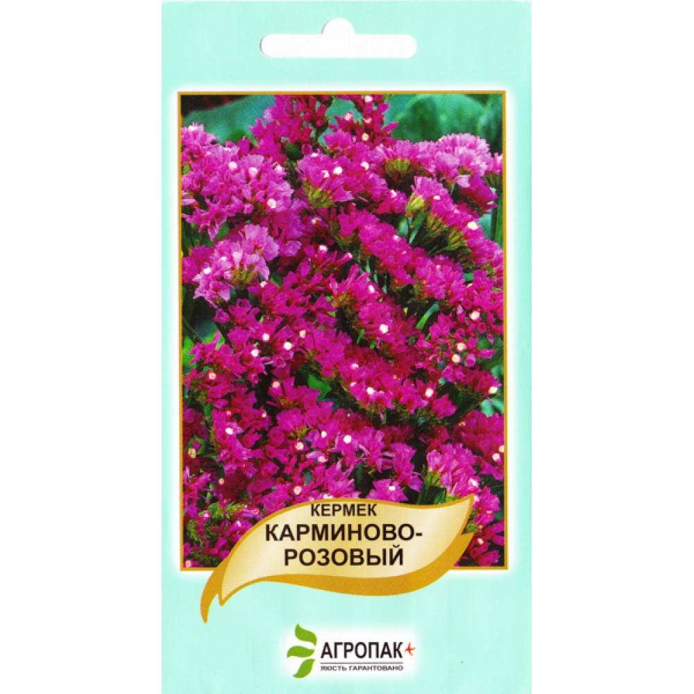Кермек карміново-рожевий 0,2г