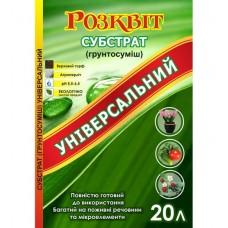 Субстрат универсальный 2К 20 л