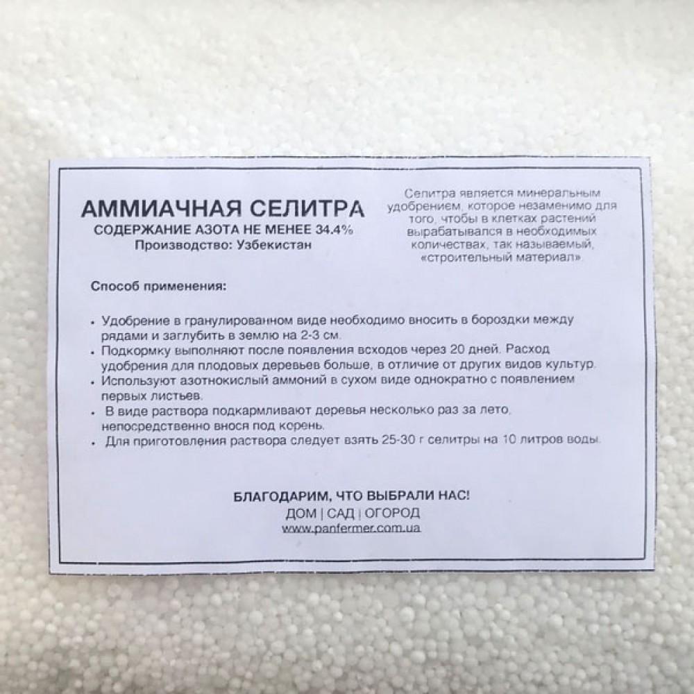 Карбамід 10 кг