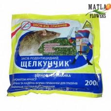 Родентицид Щелкунчик зерно 200 г