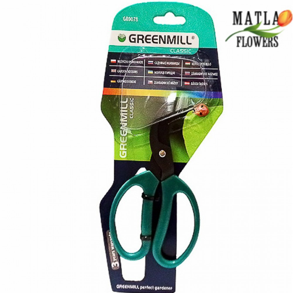 Ножиці GREENMILL GR0078