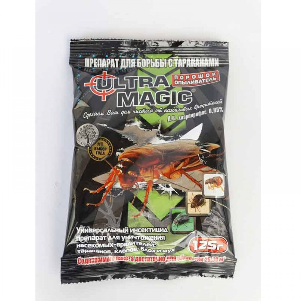 Ultra Magic порошок 125 г