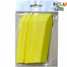 Етикетка-колышек желтая