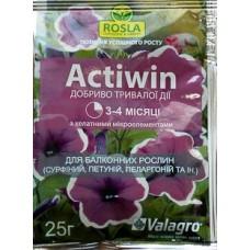 Добриво Активін 12-5-20 + МЕ  Для балконних квітів