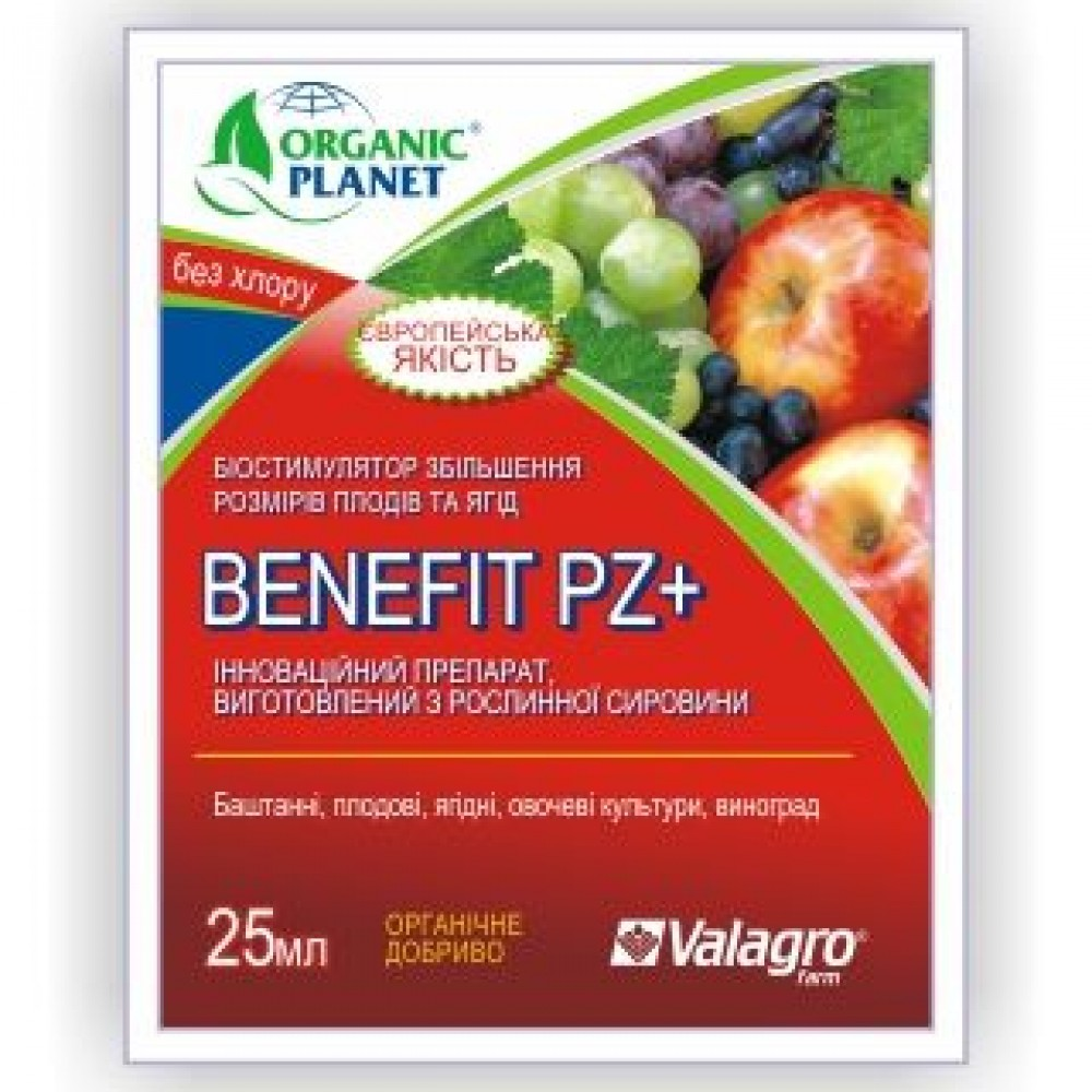 Добриво Benefit PZ plus