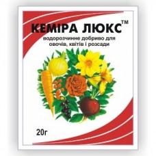 Удобрение Кемира люкс 20г