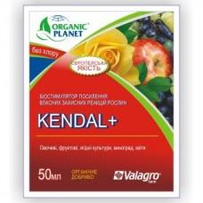 Удобрение Kendal plus