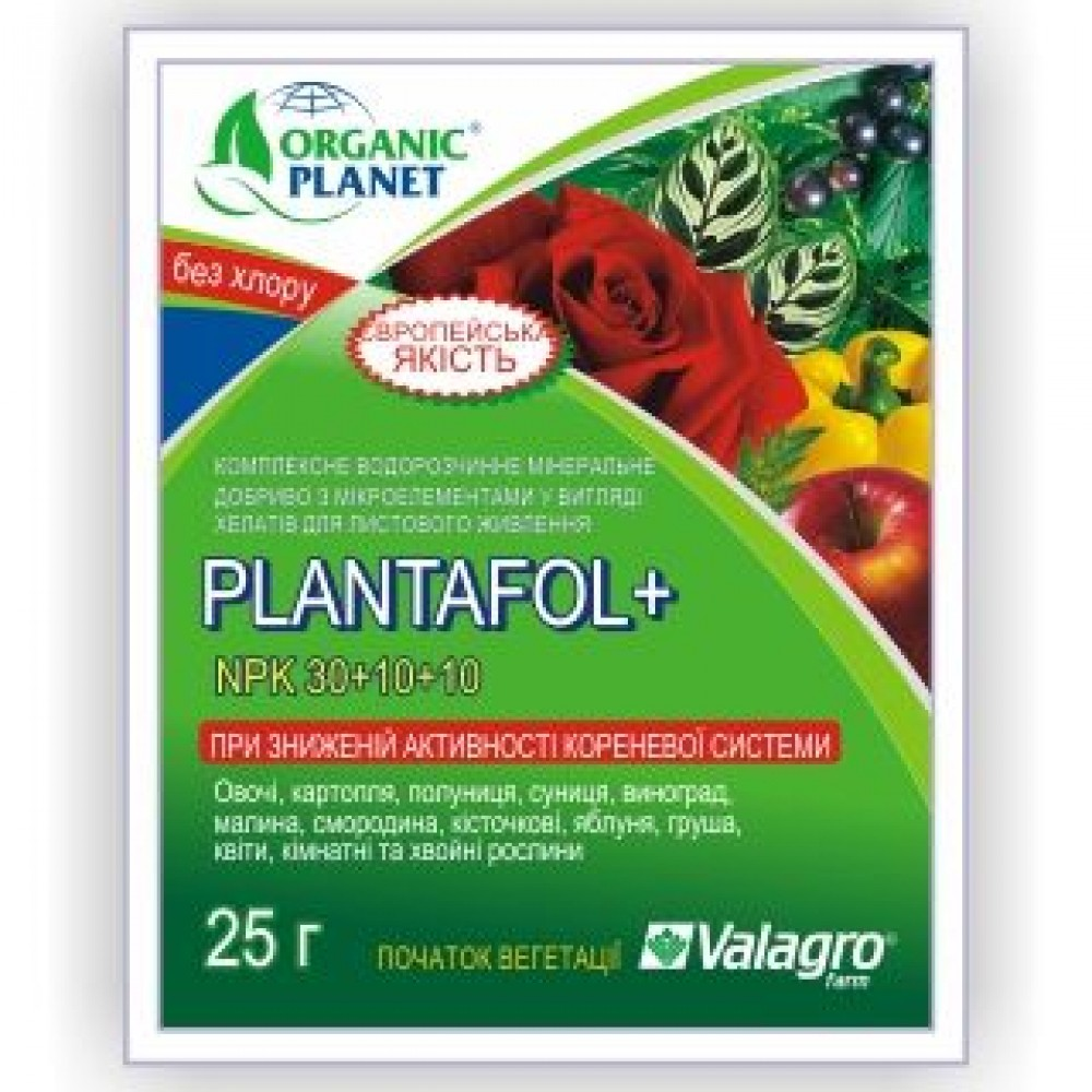 Добриво Plantafol plus старт 30+10+10+