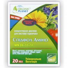 Удобрение Спидфол Амино Вегетация